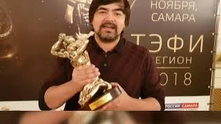 Хабаровская телекомпания Губерния получила Тэфи 2018 за лучший дизайн