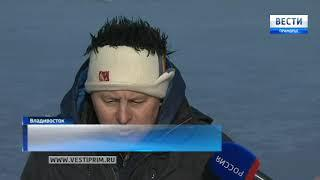 Тонкий лед акваториях Владивостока не пугает приморских рыбаков