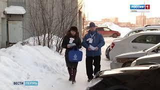 В Прикамье открывают новые избирательные участки