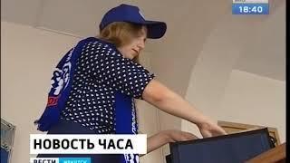 Первый этап пробной переписи населения в Иркутской области пройдёт в интернете