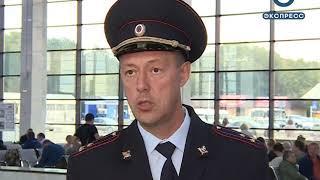 Сотрудники полиции проверили систему безопасности вокзала «Пенза-1»