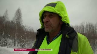 Томичи помогли застрявшему на трассе дальнобойщику из Крыма
