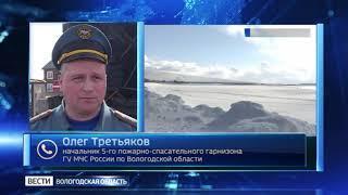 Эксперты рассказали о паводковой ситуации в Великом Устюге