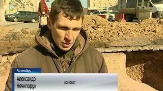 Останки древних домашних животных нашли в самом центре Ростова