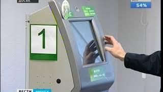 Пятитысячные купюры принимают не все банкоматы в Иркутске