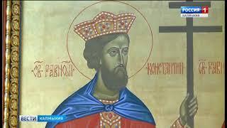 В Калмыкию доставят ковчег с частицами мощей святых