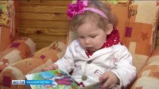 Уфа заняла второе место по размеру пожертвований в России