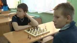 Турнир по шахматам прошел в школе №5 Биробиджана (РИА Биробиджан)