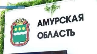 В Приамурье будет создана электронная карта земель сельхозназначения.