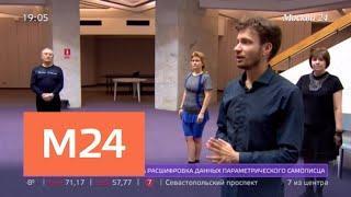 """""""Москва сегодня"""": в столице запустят проект для пенсионеров - Москва 24"""