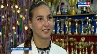 Новосибирская спортсменка вошла в сборную России по боевому искусству кудо