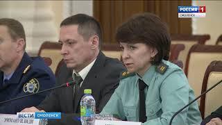 В Смоленске обсудили работу сотрудников правоохранительных органов и ДНД