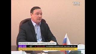Цитаты главы Богучанского района Александра Бахтина