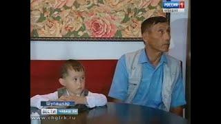 Пирĕн ĕçтеш пулнă Алена Павлована асăнса ыркăмăллăх каçĕ иртрĕ