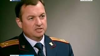 Александр Расстрыгин назначен и.о. руководителя Следственного комитета по Красноярскому краю