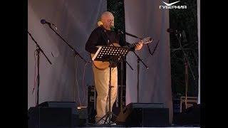 Знаменитые барды страны приехали на Грушинский фестиваль - 2018