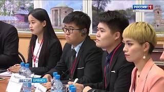 В Брянске начал работу Российско-Китайский молодёжный бизнес-инкубатор