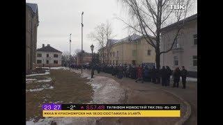 Как проживающие за границей россияне голосовали на выборах президента