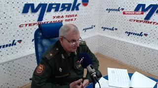Уфимский берег - 16.11.18 Все о службе в армии