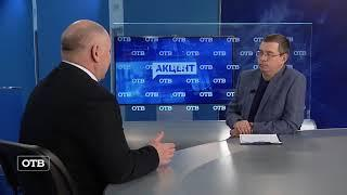 """""""Акцент с Евгением Ениным"""": Валерий Чайников"""
