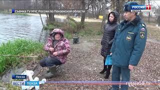 Пензенским рыбакам напомнили правила поведения на льду