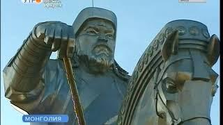 """Бизнесмены региона могут принять участие в выставке """"Российско-Монгольская инициатива-2018"""""""
