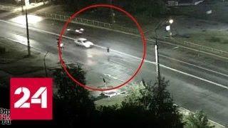 В Петрозаводске таксист сбил мужчину, увез его с места ДТП и выкинул на улице - Россия 24