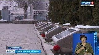 Погибших бойцов в станице Беломечетской почтили минутой молчания