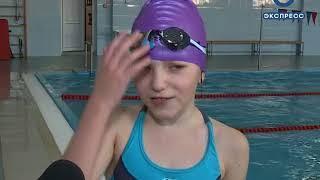 На турнир по плаванию в Казань поедут 12 пензенцев