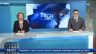 ЧП на 50 лет ВЛКСМ: официальные решения