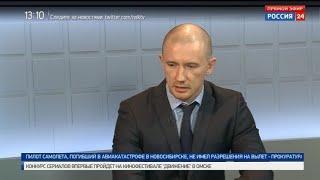 Эксперт рассказал «Вестям» о причинах и последствиях колебания курса рубля