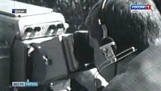 Телевидение Прикамья празднует шестидесятый день рождения