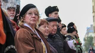 В Санкт-Петербурге установили мемориальную доску Василию Завойко | Новости сегодня