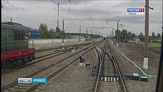 """ОАО """"Российские железные дороги"""" отмечает 15 лет со дня основания"""