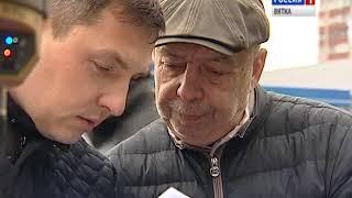 Кировские общественники вышли на дороги Кирова (ГТРК Вятка)