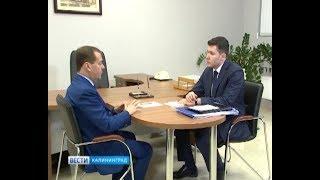 Антон Алиханов обратился к Дмитрию Медведеву с просьбой разрешить сброс пульпы в море