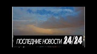 Синоптики: Погода в Москве начнет улучшаться 22 апреля