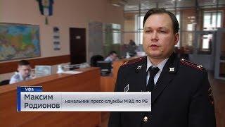 По факту массового расстрела лошадей в Нуримановском районе назначена экспертиза