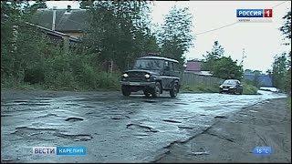 Жители  жалуются на разбитый асфальт