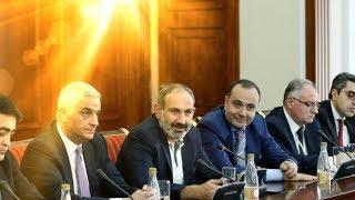 Никол Пашинян представил армянским предпринимателям РФ приоритеты правительства в экономике