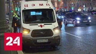 В центре Москвы такси протаранило машину скорой помощи - Россия 24