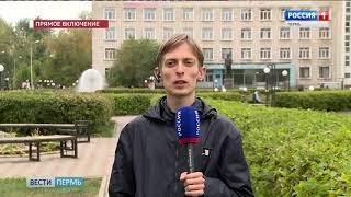 В Прикамье объявлено штормовое предупреждение
