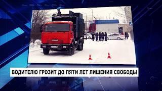 Ноябрьск. Происшествия от 07.02.2018 с Еленой Воротягиной