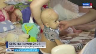 Спасите маленькую жизнь. Жене Сидоренко из Ставрополя нужна ваша помощь