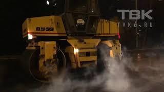 Асфальт катают в дождь Красноярск