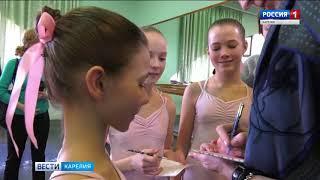Илзе Лиепа готова поддерживать хореографическое искусство в Карелии