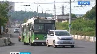 Плохой асфальт на улице Аргунова в Иркутске заменят