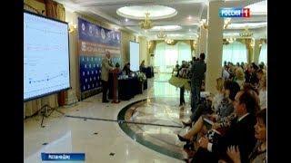 Сократить младенческую смертность и укрепить здоровье детей: в Ростове провели конференцию медиков