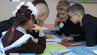 Учителей будут премировать за выдающиеся результаты в образовании