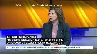 Вести. Интервью - Динара Миннигулова